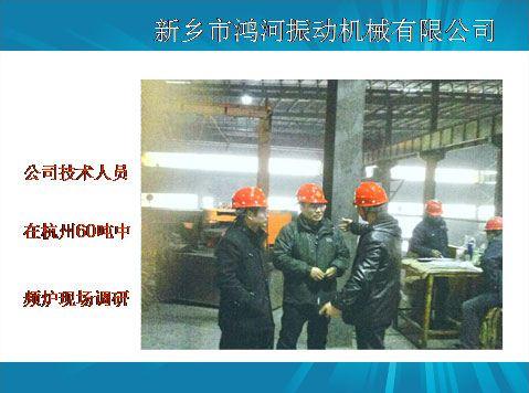 公司专家在杭州现场调研