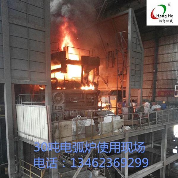 国产电弧炉废钢步进加料装置简介及优势