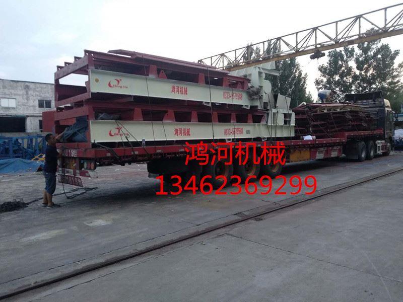 广州链板输送机装车发货