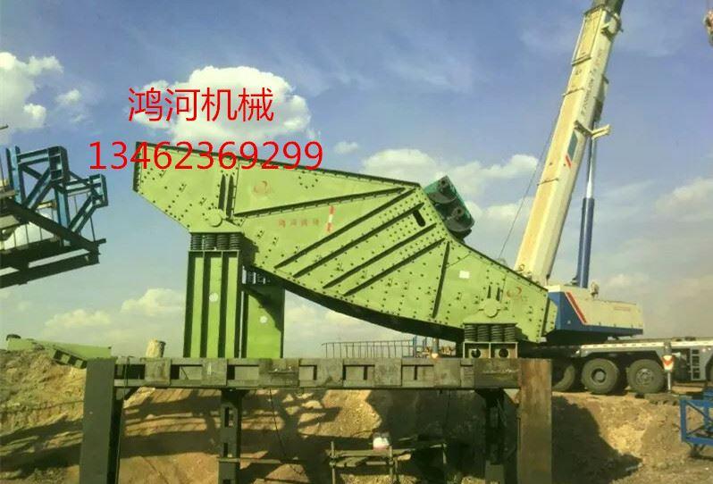 大型香蕉筛用于神华准东露天煤矿
