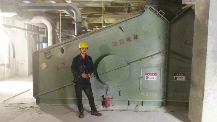 环保振动筛应用于电石物料的筛分